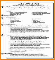 11+ how to include relevant coursework in resume