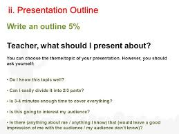 How To Do A Presentation Outline How To Plan And Deliver Your Presentation Ppt Video Online