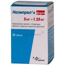 <b>Нолипрел А Форте</b> таблетки п.п.о. 5мг+1,25мг 30 шт. купить по ...