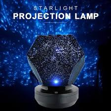 galaxy star projector at affordable