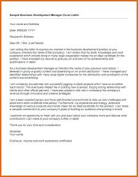 Cover Letter For Company Introduction Cover Letter Introduction
