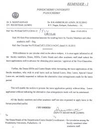 Casual Leave Application Unique Reminder I Prior intimation sanction for availing leave by