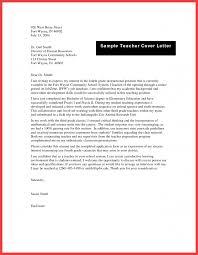 Teacher Cover Letter Format Memo Example