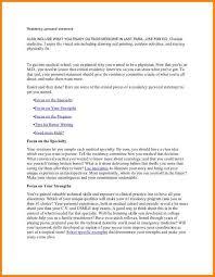 uchicago essays      alcoholic anonymous essay anthropology essay     florais de bach info Medical School Personal Statement Sample by safifarari