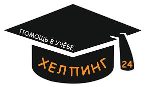 Курсовые дипломы контрольные на заказ expert ru