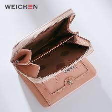 las short zipper purse