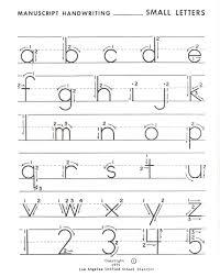 Lower Case Letter Practice Sheet Letters Sheets Under Fontanacountryinn Com
