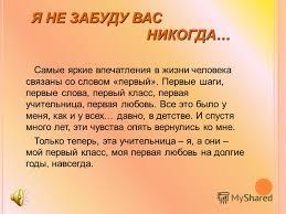 Презентация на тему КУРСОВАЯ РАБОТА Выполнила Ковалева Елена  2 Я