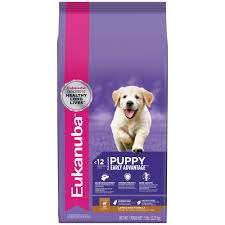 Details About Eukanuba Puppy Lamb And Rice Formula Puppy Food 5 Pounds