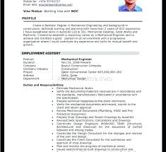 Resume Samples For Freshers Mechanical Engineers Sample Of