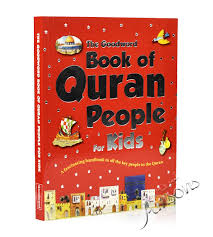 the goodword book of quran people for kids paperback