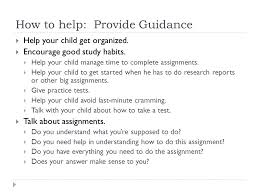 helping your student homework ppt how to help provide guidance