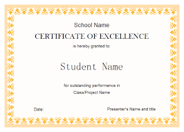 Download Award Certificate Templates Customizable Certificate Templates Free Download