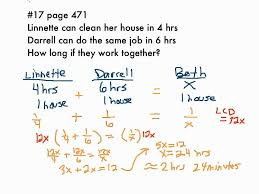 solving rational equations problem 1