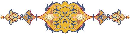 Image result for حاشیه تذهیب ساده