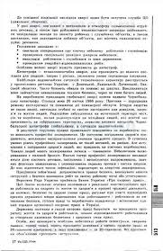 my home essay my home essay example essays my home essay   my home essay example essaysget essay on my home for kids my home is essentially