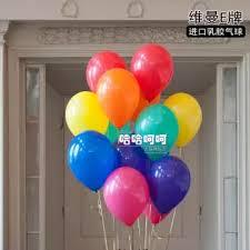 Helium Tank Size Bottle Floating Balloon Inflator Pump Household Nitrogen Birthday Wedding Wedding Room Decoration