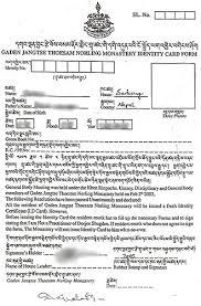Id shugden Wikipedia Oath Application jpg File Card -