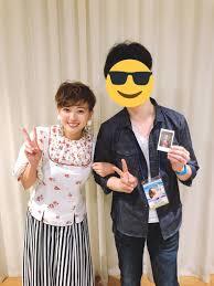 ぱん At 7nshyc372cqwvwk Twitter