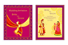indian wedding invitation card royalty free ilration