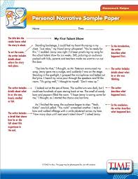 Sample Essays For Kids This Personal Narrative Example Is Provided By Time For Kids W 4 3