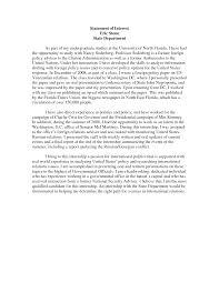 Essay For Internship Cover Letter Of Interest Sample Best Resume