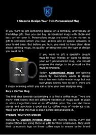 Design Your Own Personalized Gifts 5 Steps To Design Your Own Personalized Mug