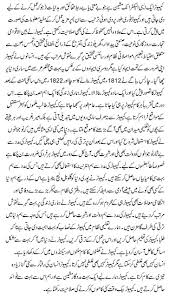 on importance of computer in our life in urdu essay on importance of computer in our life in urdu