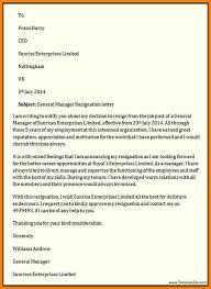 Management Resignation Letter 7 General Manager Resignation Letter Plastic Mouldings