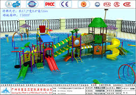 Water Park Amusement Equipment For Kids Funny. water slide playground