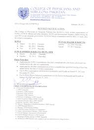 Dissertation writing cpsp   drureport    web fc  com FC