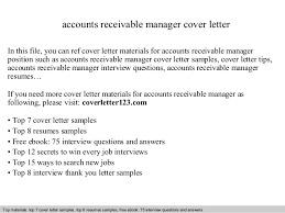 12 Account Receivable Resume Samples Notice Paper