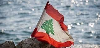 لبنان يرفع شكوى للأمم المتحدة احتجاج على العدوان الإسرائيلي في الجنوب