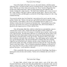 leadership scholarship essay scholarship essays that win winning scholarship essay examples essay examples for scholarships