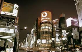 買日本樓的圖片搜尋結果