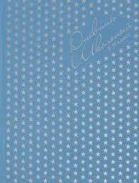 """""""<b>Дневник школьный для 5-11</b> классов """"Звезды на голубом"""" (А5, 48 ..."""