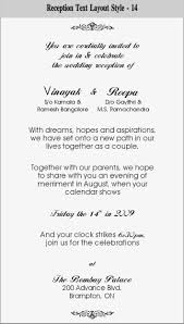 Indian Wedding Reception Invitation Card Matter