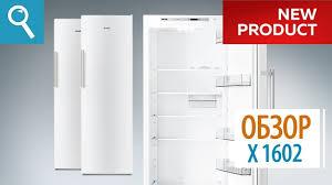 <b>Холодильник ATLANT Х</b>-1602. Обзор <b>однокамерного холодильника</b>