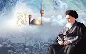 ارتحال ملکوتی رهبر و معمار انقلاب اسلامی بر عموم آزادگان دنیا  تسلیت باد