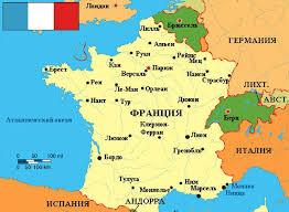 Высокооплачиваемая работа для танцовщиц моделей и хостесс во  франция высокооплачиваемая работа для танцовщиц