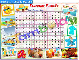 Summer Word List Summer Word Puzzle 1 Paper Games In Summer Theme