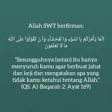At Dailyryfr Daily Allah Swt Berfirman انما يأ