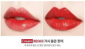 มินิ Lips Blooming Dear My Album Edition Talk Rose Kiss