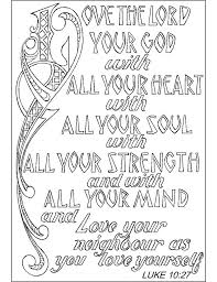 Printable Coloring Sheets For Adults Quotes About Strength And Faith
