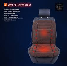 heated seat covers car electric heating cushion winter 12v car heated pad car heated of heated