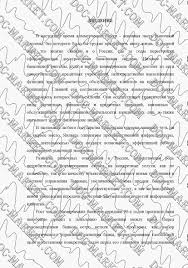 Дипломная работа Кредитование физических лиц на примере банка  кредитование физических лиц в уралсибе