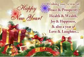 During the happy new year 2021, the whole family stay together and enjoy the whole event with fireworks & drinks. Free New Year Whatsapp Status Gif Happy New Year Images Happy New Year Animation Happy New Year Gif