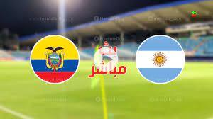 مشاهدة مباراة الارجنتين والاكوادور في بث مباشر ببطولة كوبا أمريكا 2021 -  ميركاتو داي