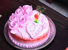 This Is The Photo Of Cake Of Strawberry Flavour With Design