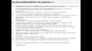 s engineer job description s engineer job description